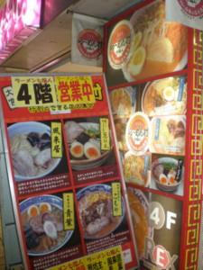 saitama-shichifukujin1.jpg