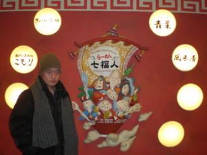 saitama-shichifukujin4.jpg