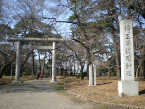 saitama-street16.jpg