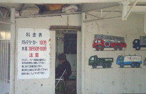 saitama-street19.jpg
