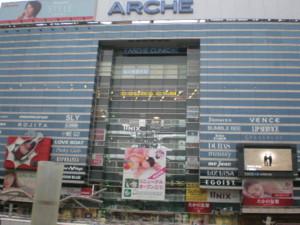 saitama-street2.jpg