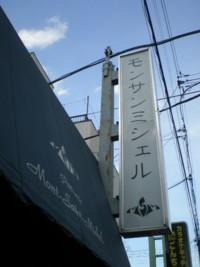 saitama-street27.jpg