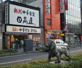 saitama-street29.jpg