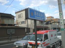 saitama-street6.jpg