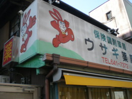 saitama-street7.jpg