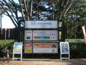 saitama-street8.jpg