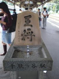 sendagaya-syogi1.jpg