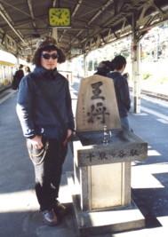 sendagaya-syogi2.jpg