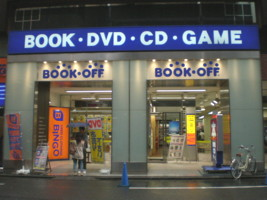 shibuya-book-off1.jpg