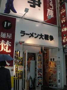 shibuya-daisenso3.jpg