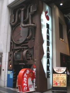 shibuya-mandarake1.jpg