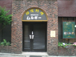 shibuya-murugi1.jpg