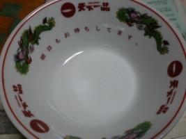 shibuya-tenkaippin6.jpg