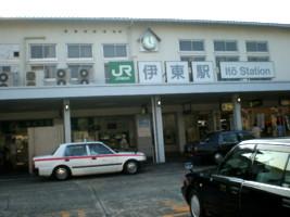 sizuoka-ito12.jpg