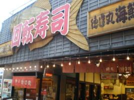 sizuoka-ito14.jpg