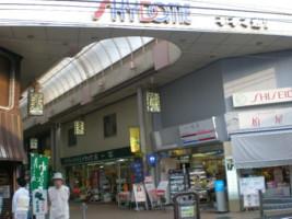 sizuoka-ito19.jpg