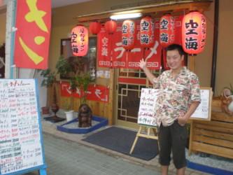 sizuoka-ito21.jpg