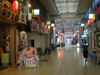 sizuoka-ito28.jpg