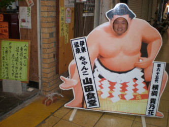 sizuoka-ito29.jpg