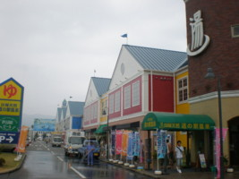 sizuoka-ito38.jpg