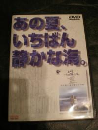 sizuoka-ito4-5.jpg