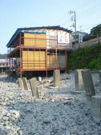 sizuoka-ito8.jpg