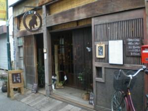 sumidaku-hatonomachi19.jpg