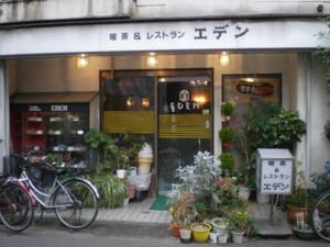 sumidaku-hatonomachi20.jpg