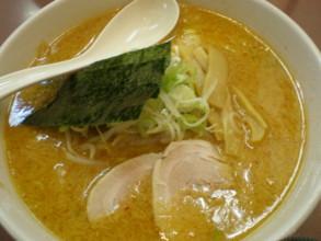 sumidaku-kinshityo11.jpg
