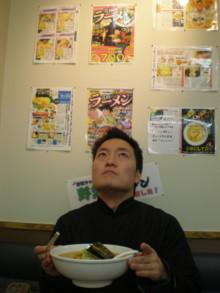 sumidaku-kinshityo12.jpg