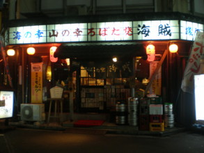 sumidaku-kinshityo15.jpg