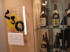 sumidaku-kinshityo18.jpg