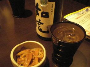 sumidaku-kinshityo19.jpg