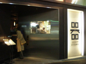 sumidaku-kinshityo24.jpg