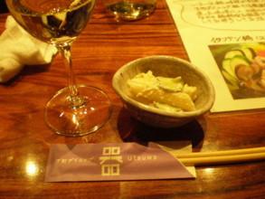 sumidaku-kinshityo25.jpg