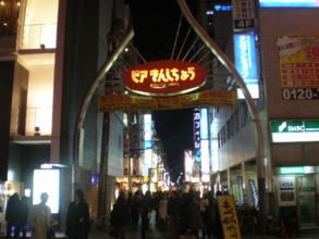 sumidaku-kinshityo3.jpg