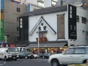 sumidaku-kinshityo4.jpg