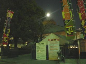 sumidaku-ryogoku12.jpg