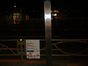 sumidaku-ryogoku16.jpg
