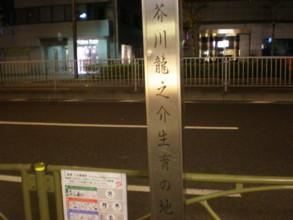 sumidaku-ryogoku17.jpg