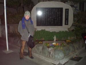 sumidaku-ryogoku19.jpg