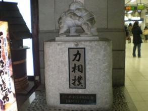 sumidaku-ryogoku2.jpg