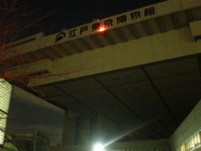 sumidaku-ryogoku21.jpg