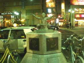 sumidaku-ryogoku3.jpg