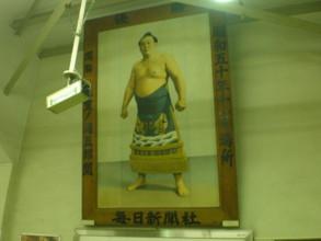 sumidaku-ryogoku4.jpg