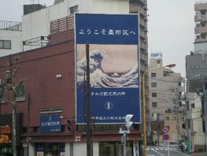 sumidaku-street1.jpg