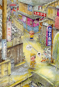 sumidaku-takita-yu.jpg