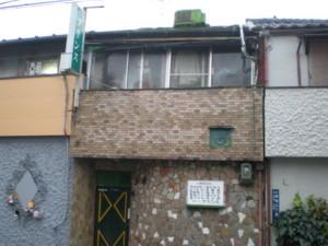 sumidaku-tamanoi17.jpg