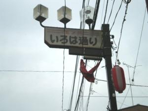 sumidaku-tamanoi2.jpg