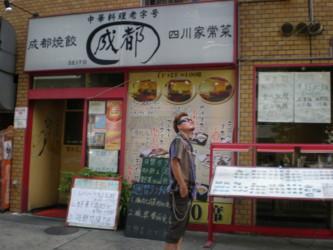 takadanobaba-seito1.jpg